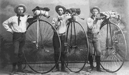 Bisikletin İcadı ve Tarihi