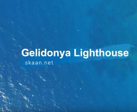 Gelidonya Lighthouse / Gelidonya Feneri